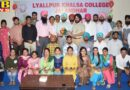 MA Punjabi students welcome celebrations at Lyallpur Khalsa College Jalandhar