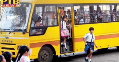 CCTV cameras to be mandatory in school bus Traffic police will start a big campaign in the schools of district Jalandhar