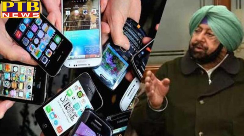 punjab government big announcement these students will be given smartphones in december