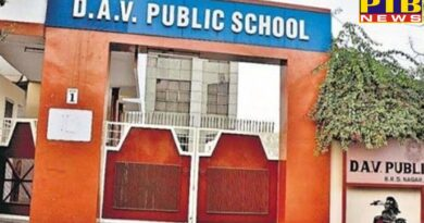 student jumped from the third floor of the DAV school Ludhiana Punjab Educations Study