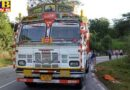 Big Truck Accident in Himachal Pardesh District Hamirpur Two dead Two Injured