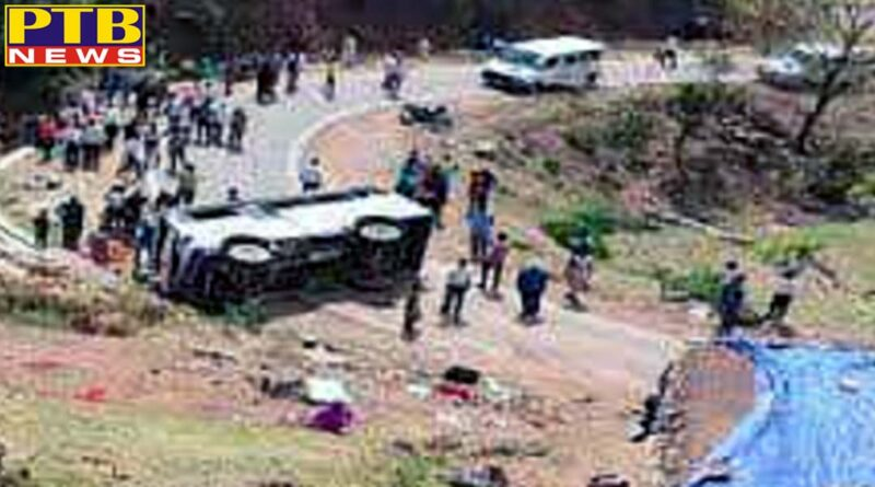 Bus Accident in jharkhand three dead 12 injured including two women in bus overturning in charhi valley PTB Big Breaking News