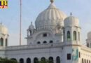 Kartarpur Corridor opening date is not decided yet Pakistan said