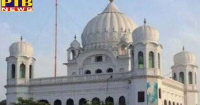 Kartarpur Corridor opening date is not decided yet Pakistan said