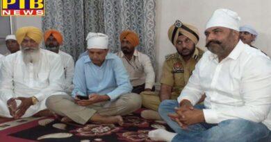 DGP dinkar gupta visit head constable rasam kirya Jalandhar Punjab