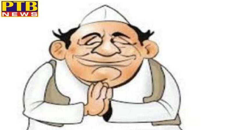 netaji will not be able to contest elections for five years because of just one minute late karnal Haryana