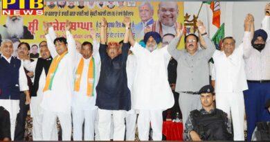 SAD-BJP alliance in national and State interest Sukhbir Badal Jalandhar Phagwara Mukerian