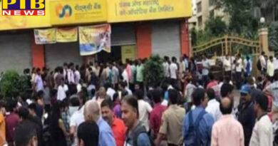 pmc bank scam account holders plea supreme court modi government Mumbai India