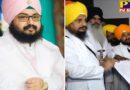 sri akal takht called ranjit singh dhadrianwala for objectionable propaganda Punjab Amritser