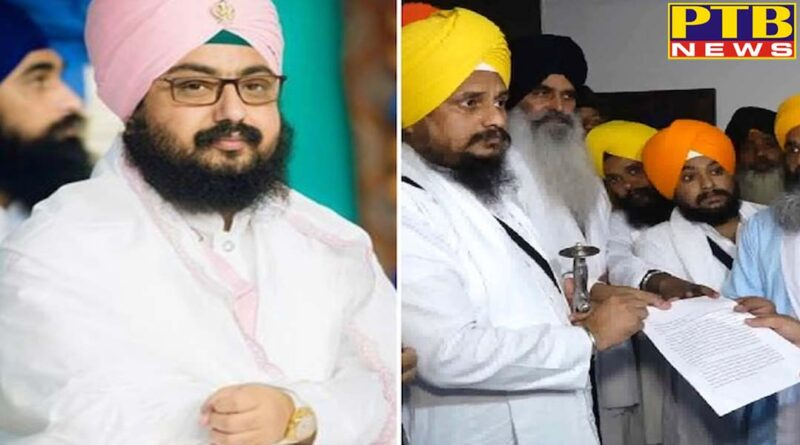 sri akal takht called ranjit singh dhadrianwala for objectionable propaganda Punjab Amritser