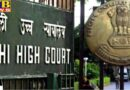 no infidelity crime against girlfriend high court New Delhi indian Lovers