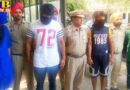 ludhiana four smuggler arrested with heroin and weapon in khanna Punjab