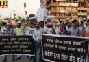 Muslim community leader Nasir Salmani led picket against Punjab Waqf Board in Jalandhar