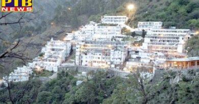 Vaishno Devi piligrims will have to pay three toll tax Jammu