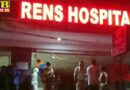 hyderabad one child dead after a fire broke out due to a short circuit at a childrens hospital