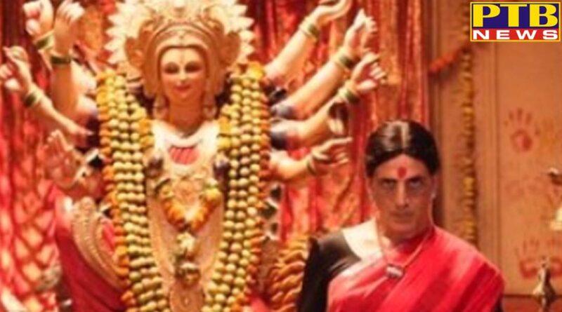 Actor Akshay kumar Laxmmi bomb first look release Mumbai