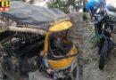 Motorcycle and auto rickshaw collision in Jalandhar Pthankot Road Punjab