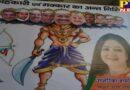 delhi bjp leader poster shows delhi cm arvind kejriwal as ravana mansoravar park metro station