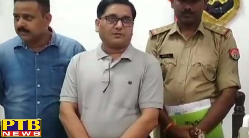 doctor arrested for conducting thousands of surgeries saharanpur uttar pradesh fake Doctor UP Police Arest