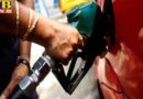 fuel prepared at bathinda refinery will give new life to your vehicle and know what its quality