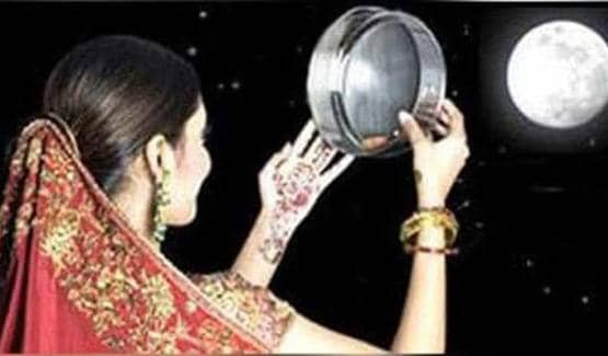 karwachauth 2019 can unmarried girls keep karwa chauth know the fast rules