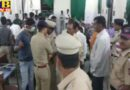 bjp leader killed in house attackers also killed four family members maharashtra