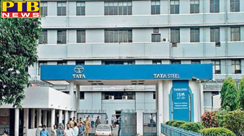 fear of terrorist attack on tata steel in jamshedpur jharkhand