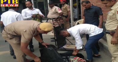 bomb threat to high court and district court high alert in chandigarh punjab