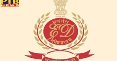 pmc bank case ed registered an enforcement case information report on the basis of fir