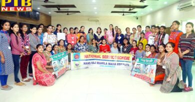 HMV College for Women held a rally to aware against Paddy Straw Burning
