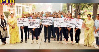 KMV Observes National Unity Day to Commemorate the Birth Anniversary of Sardar Vallabhai Patel