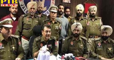jalandhar Rural police gets success in catching big consignment of heroin from drug addicts
