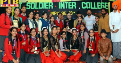 Impulse 2019 competition organized at St. Soldier's Inter College