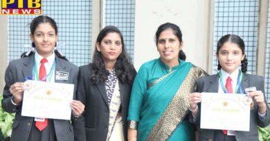 Innocentites outshone in Sahodya Inter School Rangoli Competition