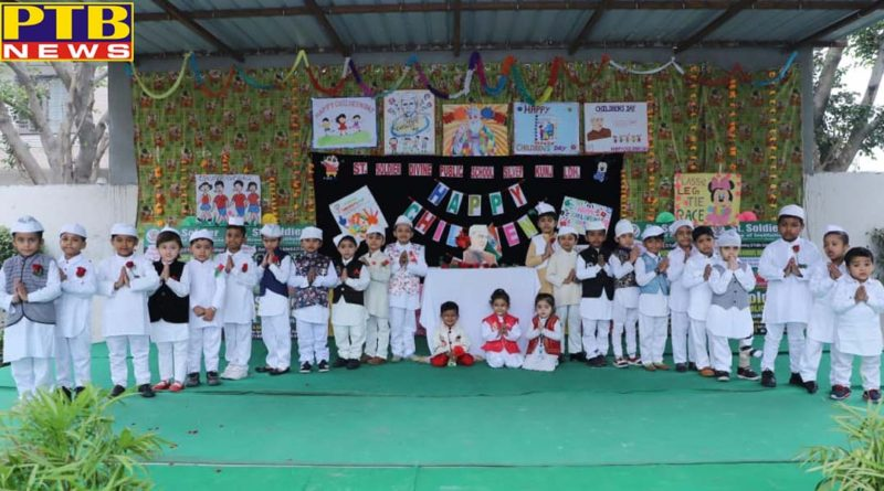 St. Soldier's Children's Day was celebrated on the birthday of the first Prime Minister of the country, Pandit Jawaharlal Nehru