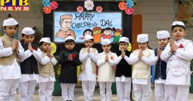 """Four Schools of Innocent Hearts Organized """"A Day for Kids"""" on Children's day"""