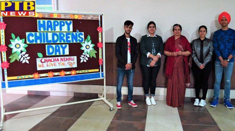 Children's Day was celebrated at IV World School Jalandhar