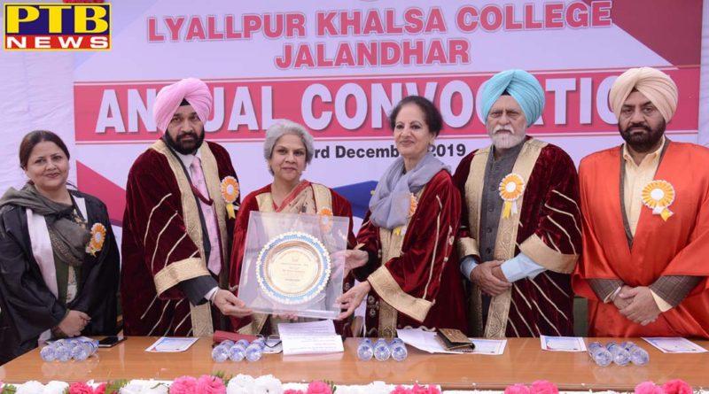 Annual degree sharing ceremony was organized at Lyallpur Khalsa College Jalandhar