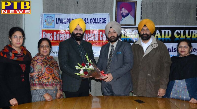Special lecture on Gender Sanitation and Legal Right for Women and Child organized at Lyallpur Khalsa College