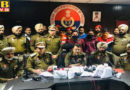 Jalandhar Rural Police 4 smugglers arrested with weapons and heroin Punjab