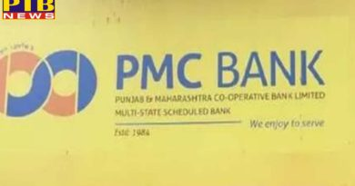 pmc bank account holders get major relief central government