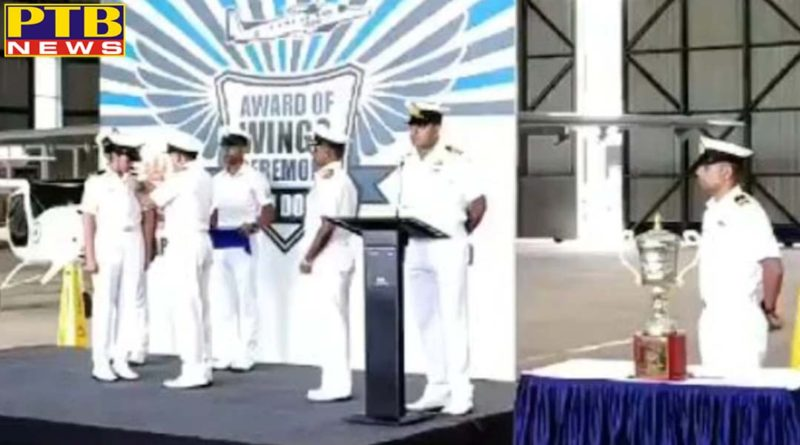 Indian Navy's First Woman Pilot Sub Lt Shivangi gets her 'wings' in Southern Naval Command