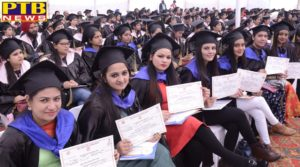 Annual degree sharing ceremony was organized at Lyallpur Khalsa College Jalandhar