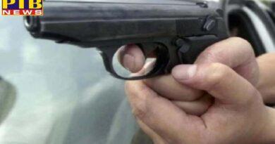 uttar pradesh student made purse gun for females Varanasi UP