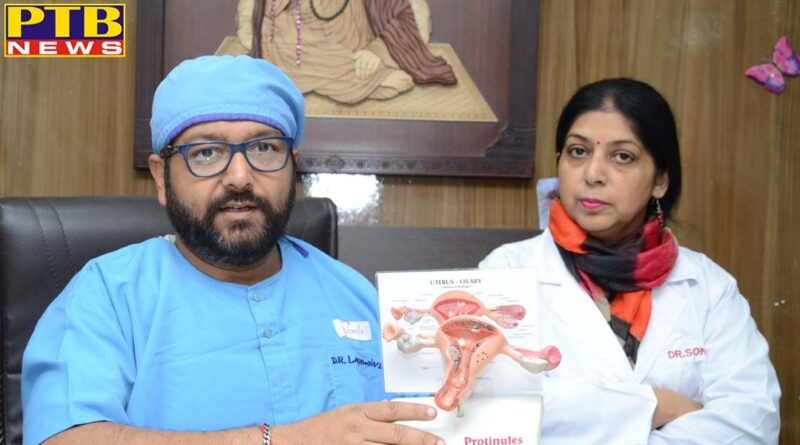 Doctors at this hospital in Jalandhar extracted four and a half kilos of juice from the cervix with laparoscopy Genesis Hospital
