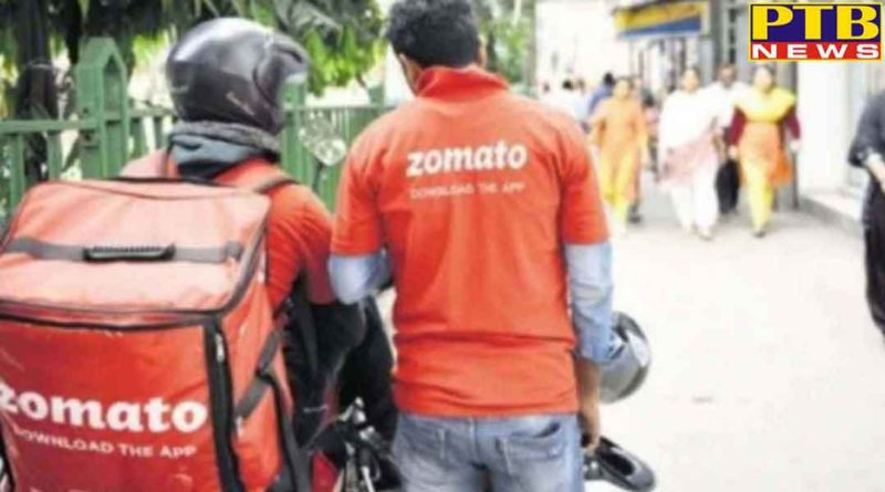 Jalandhar zomato delivery boy smuggling alcohol