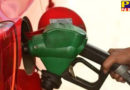 petrol price reduced after one month diesel stable for 7 days India
