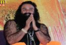 plea of ram rahim to change the judge is rejected by panchkula cbi court