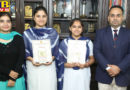 Innocent Hearts College of Education won prizes in Inter-College Competitions