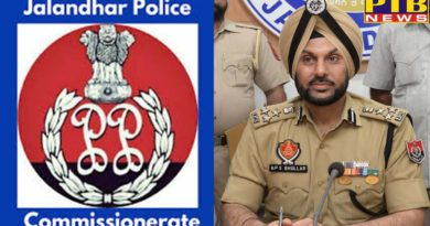 Jalandhar Police Commissioner order to close all restaurants clubs bars and pubs